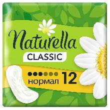 Прокладки Naturella Classic без крылышек Camomile Normal Single 12шт
