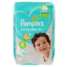 Подгузники PAMPERS Active Baby Extra Large (15+ кг) 16 шт