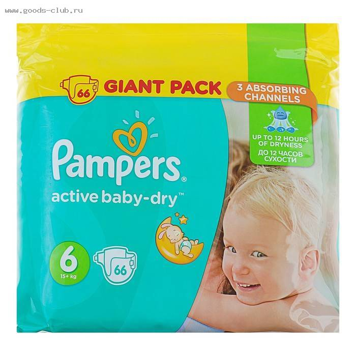 Подгузники Pampers Active Baby Extra Large 15+ кг, 66 шт
