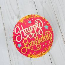 Воблер-украшение для интерьера Happy birthday