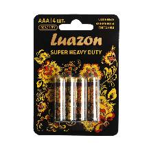 Солевая батарейка Luazon ААА R03 super heavy duty