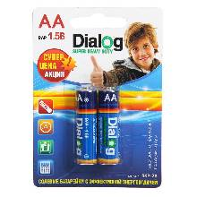 Солевая батарейка Dialog Super Heavy Duty АА R6P-2BL блистер 2 шт.